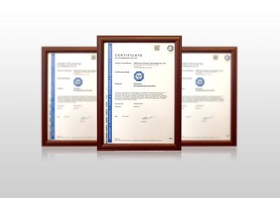 Certificación de seguridad emitida por TÜV SÜD. (PRNewsfoto/TBEA SUNOASIS)