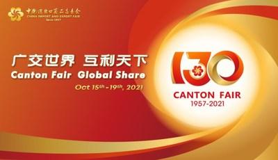 A fin de impulsar la doble circulación, la 130.ª Feria de Cantón se llevará a cabo del 15 al 19 de octubre en un formato combinado en línea y presencial. (PRNewsfoto/Canton Fair)