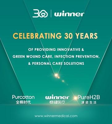 Winner Medical celebra su 30.° aniversario con un enfoque permanente en el desarrollo sostenible (PRNewsfoto/Winner Medical Co., Ltd.)